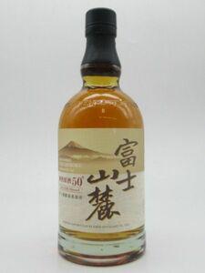 [古酒] キリン 富士山麓 樽熟原酒50° 50度 700ml [LL-0720-127]