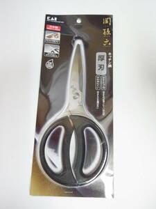 未使用★貝印 KAI キッチンはさみ 関孫六 日本製 DH3311