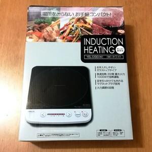 ほぼ新品 山善 IHクッキングヒーター 卓上IH調理器 IH調理器 YEL-S100