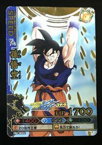 即決 美品 ドラゴンボール改 ドラゴンバトラーズ PBC-B002 孫悟空 (スナック版 プロモーションカード)