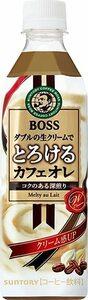 最安【即決・】サントリー コーヒーボス とろけるカフェオレ 500ml×24本