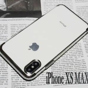 『シルバー』 iPhone XS MAX用 最新TPUクリアソフトケース ★安心の国内発送★