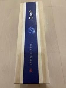 !!超希少!! 吉乃川 みなも 山田錦 中汲み 大吟醸原酒 JTキャンペーン当選商品