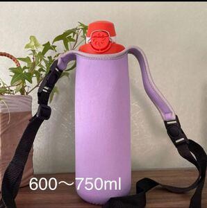 【ライトパープル/600〜750ml】2wayペットボトル水筒カバー