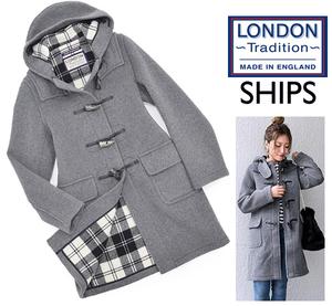 ◆17AW 定価42,120円 英国製 ロンドントラディション【LONDON Tradition】SHIPS別注 MARTINA スリム ダッフルコート 34/グレー XS-S相当◆