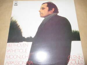 LP グレン・グールド / ベートーヴェン:ピアノ・ソナタ第8番「悲愴」、第14番「月光」、第23番「熱情」