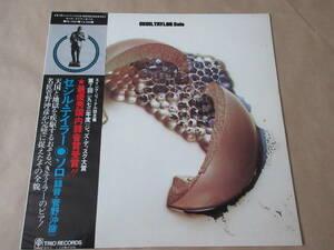 LP セシル・テイラー / ソロ  国内盤