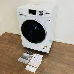 名古屋発 AQUA アクア AQW-FV800E ドラム式 洗濯機 2019年製 左開き 洗濯容量8kg 取説 保証書付