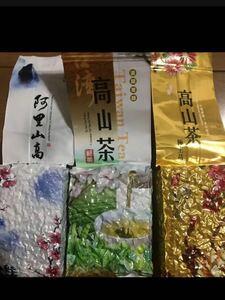台湾茶 四季春150g1個翠玉茶150g1個凍頂烏龍150g1個 農家直送新茶