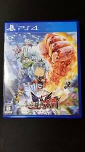 【PS4】 The Wonderful 101: Remastered / ザワンダフルワンオーワンリマスタード