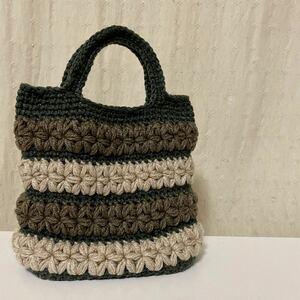 リフ編み ボーダー ハンドバッグ