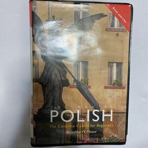 Colloquial Polish (英書)初心者のためのポーランド語会話入門