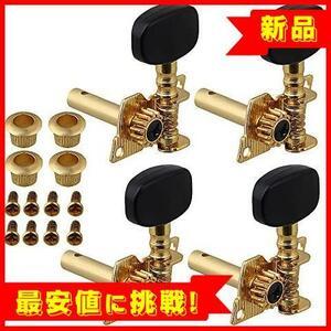 【新品×最安!】2R2Lチューニングペグマシーン Gold-plated A570 ヘッドチューナーForウクレレ4弦ギター Yibuy