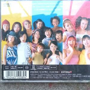 モーニング娘 後藤マキ他 黄色5・青色7・あか組4/DVD・ザ・黄青あか 絶版 つんく軍団のシャッフルユニットのヒット曲ビデオ