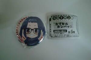 ●【ゆるキャン△ カプセルカンバッジ 缶バッジ/大垣千明】未開封品!