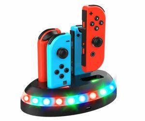 新品 Nintendo Switch用 4台同時充電充電スタンド