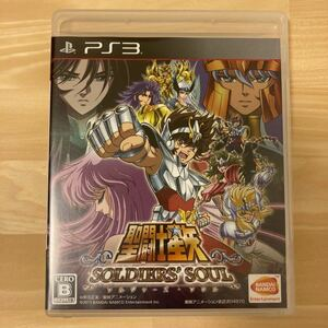 聖闘士星矢 ソルジャーズ・ソウル PS3