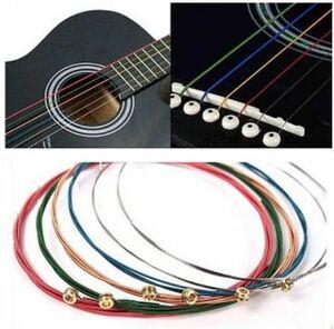 6 ピース/セット アコースティックギター弦 カラフルなギター弦 E-A クラシックギターマルチカラー AZ0197