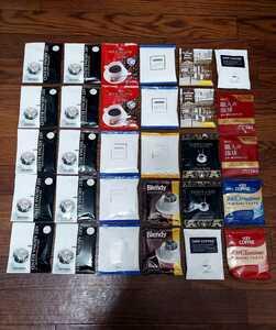 ドリップコーヒー4 1回使いきりタイプ 30袋 アートコーヒー ドトール AGF 国太楼 コーヒー乃川島 UCC キーコーヒー