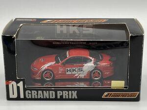 即決有★ホットワークス 1/64 D1 グランプリ HKS S-15 シルビア GT30pros仕様 2002 谷口信輝★ミニカー