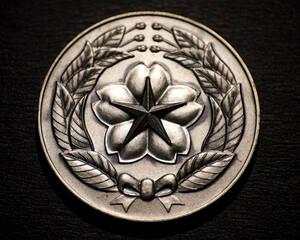 ◆◆◆警視庁・刑事部長表彰メダル(銀)!◆◆◆警察官の勲章