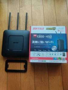 WXR-1750DHP バッファロー 無線LAN WI-FI