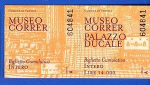 イタリア・ベネチア 「ドゥカーレ宮殿」美術館 使用済み入場券 世界遺産