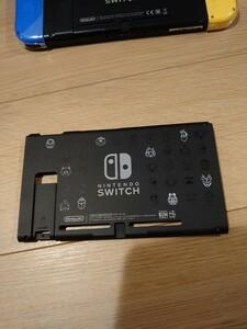 ニンテンドースイッチ Nintendo Switch カスタムパーツ 背面 パネル フォーナイト fortnite
