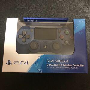 即日配送! 保証あり! 送料無料 新品未使用 PS4 ワイヤレスコントローラー DUALSHOCK4 SONY CUH-ZCT2J ミッドナイトブルー ブルー 純正