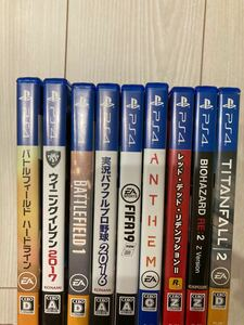 PS4 ゲームソフト 9本セット