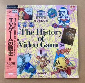 ■レーザーディスク■LD■TVゲームの歴史Ⅱ<ナムコ編 1&2> PCLP-00170 ※片面ディスク シュリンク付き 美品