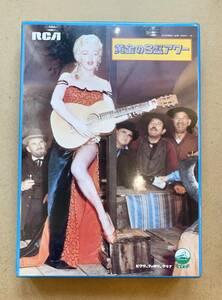 ■Cassette Box!■「黄金のS盤アワー」カセットテープ全5本入りボックス Paul Anka, Neil Sedaka, Sylvie Vartan, Marilyn Monroe etc