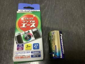 新品未開封品、富士フイルム「写ルンです」シンプルエース使い捨てカメラ、インテリア