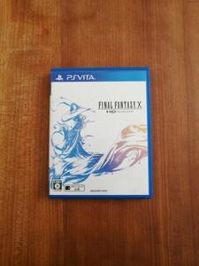 PS Vita FINAL FANTASY X ファイナルファンタジー10 ファイナルファンタジーX