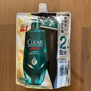 CLEAR (クリアフォーメン) メンズ スカルプシャンプー トータルケア 男性用 詰め替え 2回分 ユニリーバ