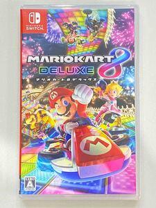 【新品未開封】マリオカート8デラックス Nintendo Switch ニンテンドースイッチ
