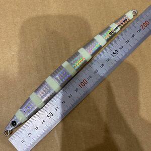 722 メジャークラフト ジグパラバーチカル ロング 180 人気色 メタルジグ ジギング ソルト ルアー 同梱可