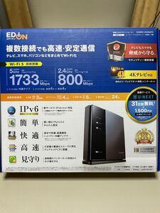 エディオン高速無線LAN IP v6 1766Mbps. 800Mbps 4K. WiFi5 24台接続 エレコムOEM