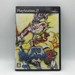 戦国BASARA 2 PS2 中古 ソフト 動作確認済み 説明書付属 匿名ネコポス 送料無料 返品可