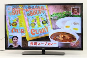 1円!SHARP シャープ ■ AQUOS 40V型ワイド 液晶テレビ [LC-40H40] 2017年製 ■A4063