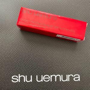シュウウエムラ shu uemura 口紅 ルージュ アンリミテッド ラッカーシャイン メタリック 新品