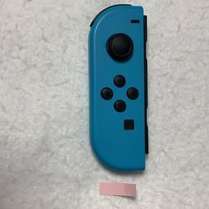 Nintendo Switch ニンテンドースイッチ ジョイコン Joy-Con ネオンブルー 左 L