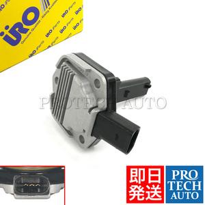 URO製 AUDI アウディ A6 4B C5 4F C6 A8 D2 4D エンジンオイルレベルセンサー 1J0907660B 1J0907660A 新品 即日発送