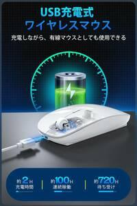 ワイヤレスマウス 3個セット 薄型 瞬時接続 無線マウス 2.4GHz 光学式 高精度