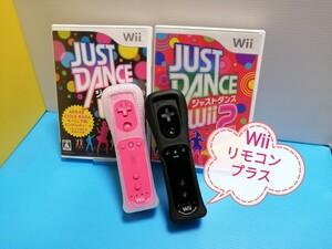 任天堂  ジャストダンスWii & ジャストダンス2 & Wiiリモコンプラス KURO & Wiiリモコンプラス PINK