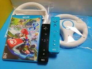 ニンテンドー WiiU マリオカート8  Wii リモコン黒 Wiiリモコン青 Wii ハンドル 2個