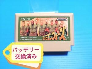 任天堂 FC ファミコンソフト  ファミコンウォーズ バックアップバッテリー新品交換済み