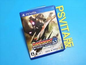 PS Vita ソフト ダライアスバースト クロニクルセイバーズ DARIUS BURST CHRONICLE SAVIOURS