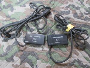 カロッツェリア Bluetooth ユニット ND-BT10 ND-BT1 2個セット 売り切り パイオニア carrozzeria Pioneer