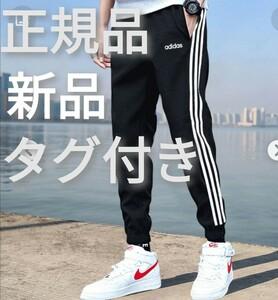 新品 adidas ジョガーパンツ BLACK